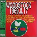 ウッドストック 1969・8・17
