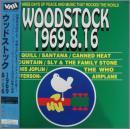 ウッドストック 1969・8・16