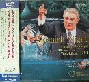 ヴァルトビューネ2001 スパニッシュ・ナイト [DVD]