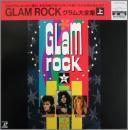 GLAM ROCK グラム大全集 上