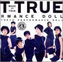 MAKE IT TRUE 〜Cha-DANCE Party Vol.6