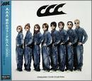 CCC-CHALLENGE COVER COLLECTION-