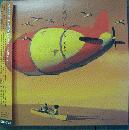 夕風ブレンド (初回限定盤)(DVD付)