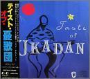 Taste of UKADAN