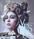 Hurricane Venus -香港豪華版