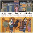 チュニジアの夜+3