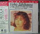 シングル・コレクションズ〈1985~1988〉春でも夏でもない季節