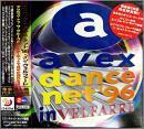 エイベックス・ダンス・ネット96・イン・ヴェルファーレ