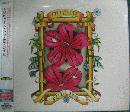 トリビュート・トゥ・サブライム (初回生産限定盤)