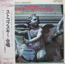 ベートーヴェン/交響曲第9盤「合唱」