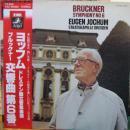 ブルックナー/交響曲第6番