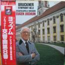 ブルックナー/交響曲第8番(ノヴァーク版)