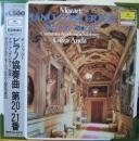 モーツァルト/ピアノ協奏曲第20番、第21番