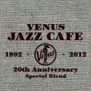 ヴィーナス・ジャズ・カフェ