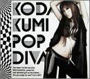 POP DIVA【東京ドーム記念盤】