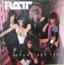Japan Tour 1986