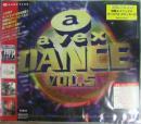 エイベックス・ダンス(5)
