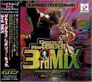 ダンス・ダンス・レボリューション 3rd MIX