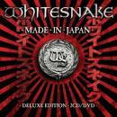 メイド・イン・ジャパン (deluxe edition) 2CD + DVD