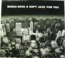 ボサノヴァとソフト・ジャズをあなたに