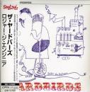ロジャー・ジ・エンジニア(紙ジャケット仕様)