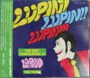THE BEST COMPILATION of LUPIN THE THIRD