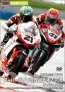 スーパーバイク世界選手権2008 ダイジェスト5