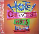グレイテスト・ヒッツ 1990-1999