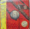 歌う日本シリーズ 一九九二~一九九三