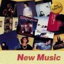 ニューミュージック ベスト 全16曲 BSCD-0011 (CD)