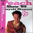 ピーチ・ショウ '89