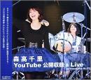YouTube公開収録 & Live at Yokohama BLITZ