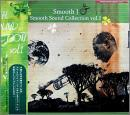 SMOOTH SOUND COLLECTION VOL.1