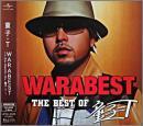 WARABEST~THE BEST OF 童子-T~