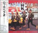 ロッカペラ 2 -フロム・ニューヨーク-