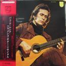 フラメンコ・ギター・リサイタル