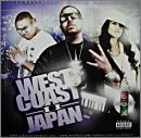 WESTCOAST-II-JAPAN