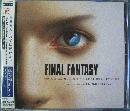 ファイナル・ファンタジー 劇場版 OST