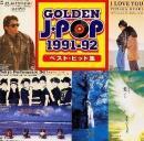 ゴールデンJ-POP