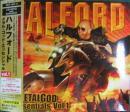 メタル・ゴッド・エッセンシャル vol.1(初回生産限定盤)(DVD付)