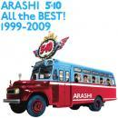 All the BEST! 1999-2009(通常盤)