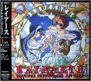 OAV レイアース / オリジナルサウンドトラック 1st HALF