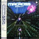 超時空要塞マクロス / シンセサイザー・ファンタジー