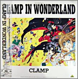 アニメ - CLAMP IN WONDERLAND BEAL-931 ...
