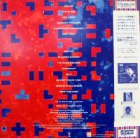 ポール・マッカートニー - タッグ・オブ・ウォー EPS-81485/中古CD・レコード・DVDの超専門店 FanFan