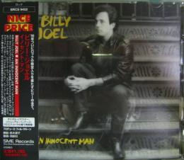 ビリー・ジョエル - イノセント・マン SRCS-9452/中古CD・レコード・DVDの超専門店 FanFan