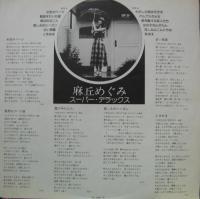 VHS Club - VHSデラックス