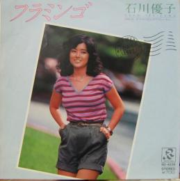 石川優子の画像 p1_4