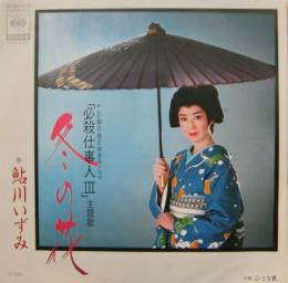 鮎川いずみの画像 p1_35