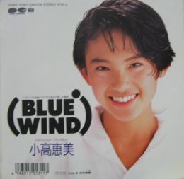 小高恵美 - ブルー・ウインド 7A...